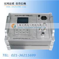 SF6分解產物測試儀  YHFJ型