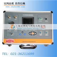 SF6氣體密度繼電器校驗儀  YHQDY型