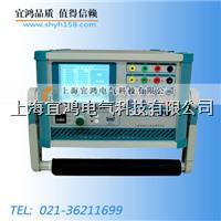 單相繼電保護校驗裝置 YHJB-333