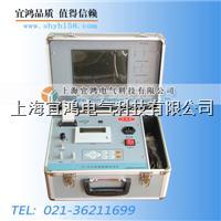 電纜故障測試儀 YH-2000型