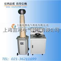 20KVA/100KV高壓試驗變壓器 YHTB
