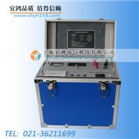 YH3007变压器直流电阻测试仪(20A/40A/50A)  YHZZ-50A