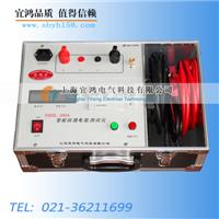 YHHL智能回路電阻測試儀