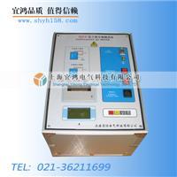 絕緣油介質損耗及電阻率測試儀 YHJS