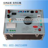 互感器伏安特性測試儀 YHHQ