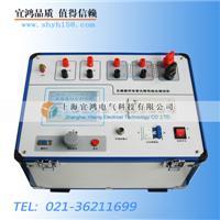 變壓器綜合特性測試儀 YHFA