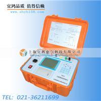 電壓互感器現場校驗儀 YHHGX