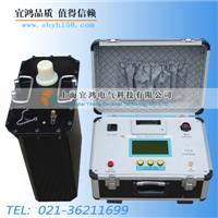 YHCDP超低頻高壓發生器