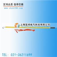 高壓電阻式放電棒 ZF-2