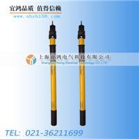 220KV高壓交流驗電器 GD-220型
