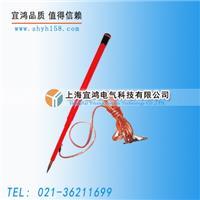 便攜式伸縮型放電棒 YHFDB