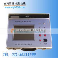 電纜故障指示儀 YH-3000B