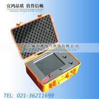 電纜故障綜合測試儀 YH-A10
