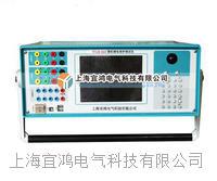 数字继电保护测试仪 YHJB-6601