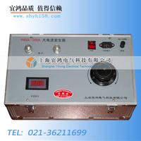 移動式大電流發生器 YHDDL