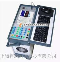 微机继电保护测试仪 YHJB-660