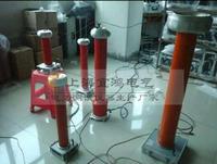 FRC交直流高壓測量儀/FRC分壓器