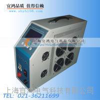 便攜式蓄電池測試儀 YHFD