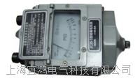 絕緣電阻表,指針兆歐表 ZC11D-2