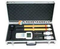 語言無線高壓核相器 YHWG-900
