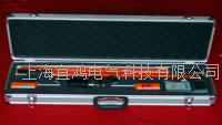 數字高壓無線核相儀 YHWG-203