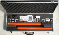 無線語音高壓核相器 YHWG-880