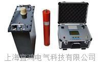 便攜式0.1Hz數字超低頻高壓發生器試驗儀 YHCDP-