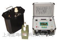 0.02Hz超低頻高壓發生器 YHCDP-