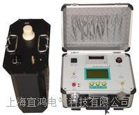 超低頻發生器 YHCDP
