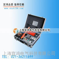 200KV/5mA直流高壓發生器 YHZF