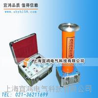 YHZF 1001系列直流高壓發生器(一體機)