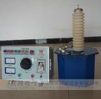 5KVA/100KV高壓試驗變壓器 YHGB