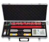 無線高壓數字核相儀 YHWG-IV