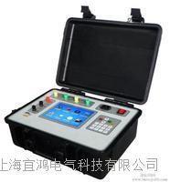 電流互感器現場校驗儀 YHHQ-1
