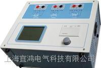 互感器測試儀(CT伏安特性) YHHC