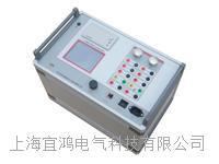互感器伏安特性綜合測試儀 YHFB