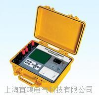 發電機交流阻抗測試儀  YHZK-211