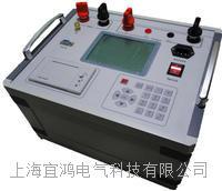 發電機轉子交流阻抗測驗儀 YHZK-1