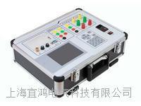 有源變壓器容量特性測試儀 YHRL-3