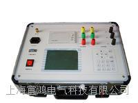 變壓器容量空負載測試儀 YHRL-40