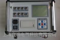 高壓斷路器特性測試儀 YHKG-F1