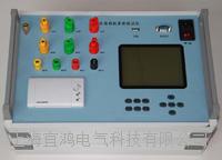 變壓器損耗參數測試儀 YHDCS-6
