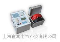 絕緣油介質強度測試儀 YHSQ-214