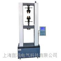 WGT電力安全工器具力學性能試驗機
