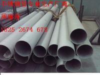 戴南無縫鋼管廠 廠家供應