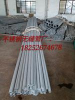 不銹鋼管廠家 316L