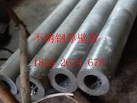 戴南廠家生產不銹鋼304厚壁管