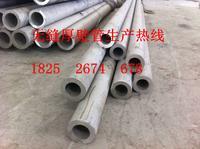 江蘇無縫鋼管廠生產車件用厚壁不銹鋼無縫管