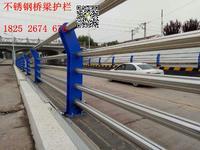 桥梁工程用拉丝面不锈钢护栏