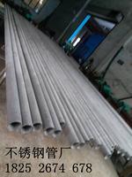 新國標06Cr19Ni10不銹鋼無縫管 外徑108壁厚3.5毫米